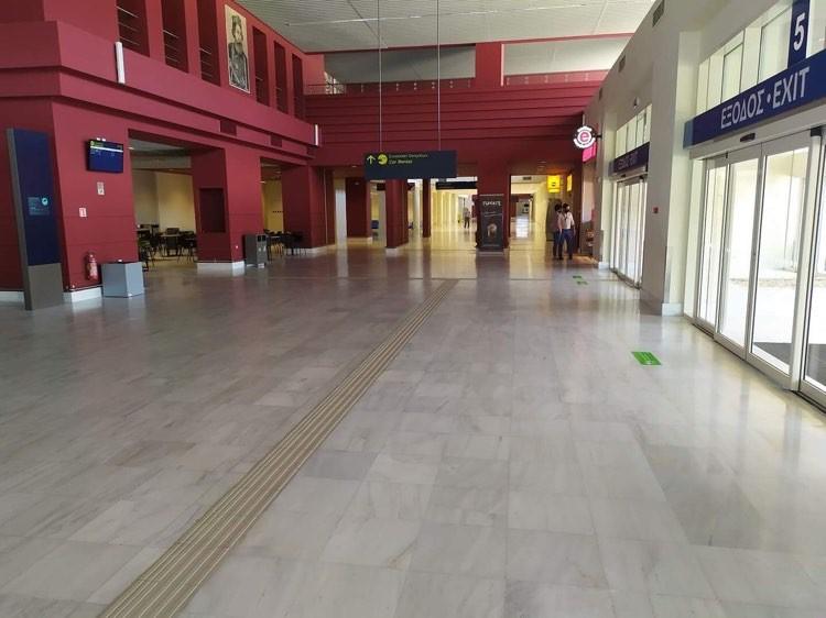 Αεροδρόμιο Δασκαλογιάννης